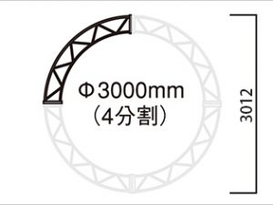 SP-064