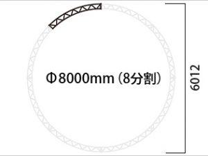 SP-066