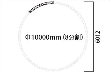SP-067