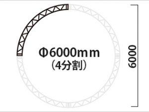 SP-077
